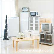 安心+お得な家電・家具レンタル「かして!どっとこむ」