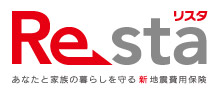 震災後の生活再建費用をサポートする日本初の保険「Resta(リスタ)」