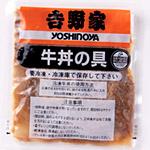 saQwaサクワの一押し『吉野家 牛丼の具』