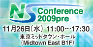 必見! Next Socialmedia Conference 2009pre