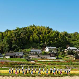 淡路島で芸術と農業の半農半芸ライフで地域活性!『ここから村』